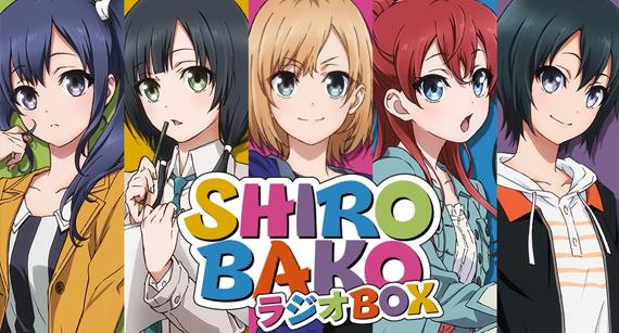 shirobako-img